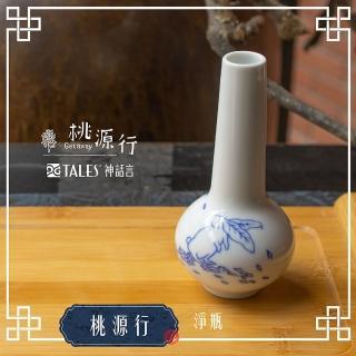 【TALES 神話言】桃源行—擴香瓶(文創 禮品 禮物 收藏)