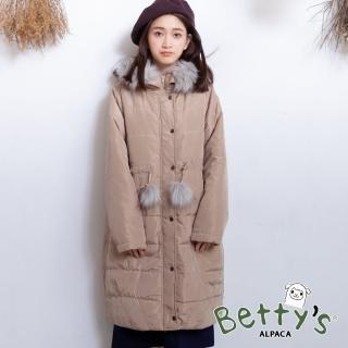 【betty's 貝蒂思】綁結排釦拉鍊長版鋪棉大衣(駝色)