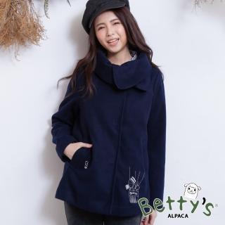 【betty's 貝蒂思】大翻領磨毛刺繡禦寒外套(藍色)