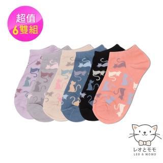 【LEO&MOMO 情侶貓】電腦提花船襪超值6雙組(高級舒棉材質)