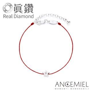 【Angemiel 安婕米】真鑽幸運紅繩手鍊-星光mini(銀色)