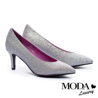 【MODA Luxury】摩登時髦奢華金蔥尖頭美型高跟鞋(銀)