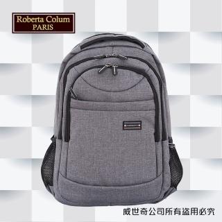 【Roberta Colum】諾貝達 百貨專櫃 男仕多功能防潑水側背包(PX504-2 灰色)