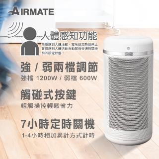 【AIRMATE艾美特】人體感知美型陶瓷電暖器HP12101M暖白款