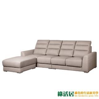 【綠活居】西納羅   時尚灰防貓抓皮革獨立筒L型沙發組合(四人座+椅凳)