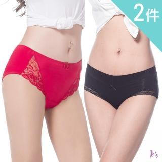 【K's 凱恩絲】高萬生專利有氧蠶絲透氣親膚內褲 - 超值特選小褲(買1送1)