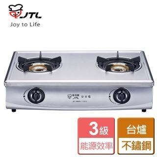 【喜特麗】雙口檯爐內焰式 - 本商品不包含安裝(JT-2888S)
