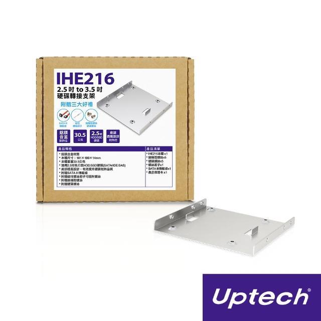 【Uptech】IHE216