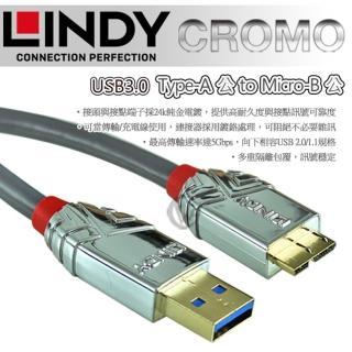【LINDY 林帝】LINDY 林帝 CROMO系列 USB3.0 Type-A/公 to Micro-B/公 傳輸線 2m 36658