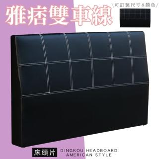【HOME MALL】雅痞雙線格紋皮製床頭片 加大6尺 4色