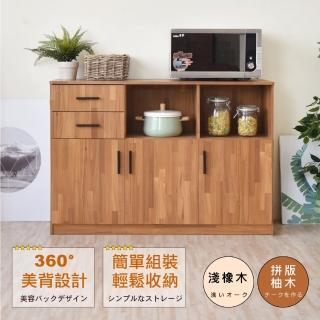 【Hopma】現代三門二抽五格廚房櫃/美背(二色可選)
