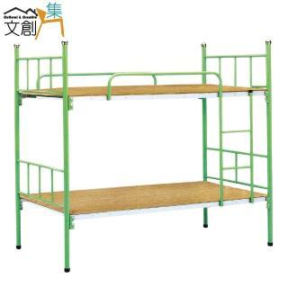 【文創集】羅艾   時尚綠3尺鐵製單人雙層床台(不含床墊)
