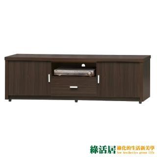 【綠活居】羅比亞  時尚5尺木紋電視櫃/視聽櫃(四色可選)