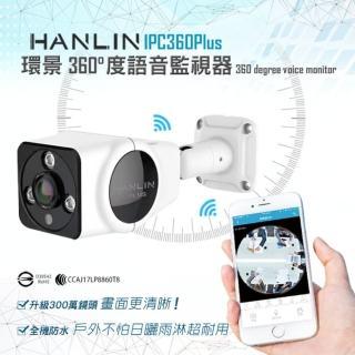 【HANLIN】IPC360Plus 升級300萬鏡頭高清1536P 防水全景360度語音監視器