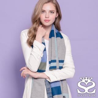 【SOFER】幾何格紋100%蠶絲圍巾(藍灰)