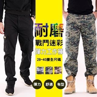 【JU SHOP】數位迷彩彈力戰術工作褲