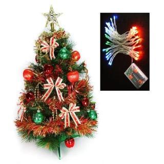 【摩達客】台灣製2尺/2呎60cm特級綠色松針葉聖誕樹(紅金色系飾品組+LED50燈電池燈 彩光)