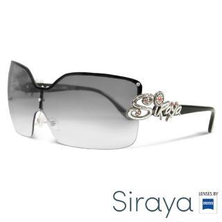 【Siraya】『復刻經典』Siraya 太陽眼鏡 無框 德國蔡司 RARA鏡框
