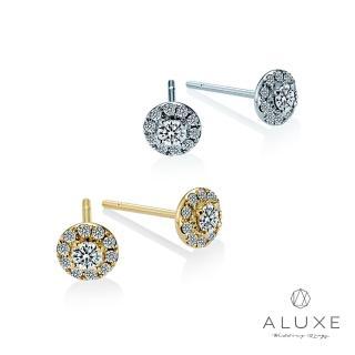 【A-LUXE 亞立詩】18K金總重0.30克拉美鑽耳環(二色任選)