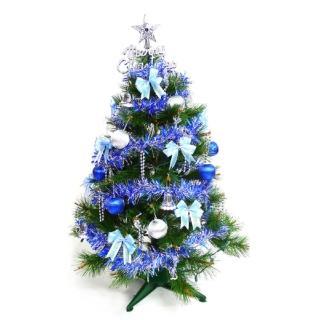 【摩達客】台灣製3尺90cm特級綠松針葉聖誕樹(藍銀色系配件 不含燈)
