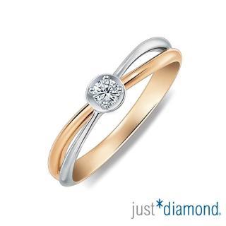 【Just Diamond】18K雙色金 鑽石戒指-True Love