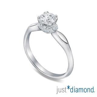 【Just Diamond】18K金 GIA 0.32克拉鑽石戒指-珍愛圍繞