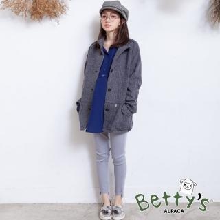 【betty's 貝蒂思】顯瘦鬆緊彈性窄管褲(灰色)