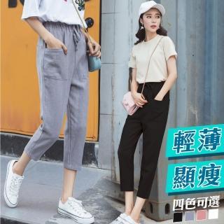 【NEW POWER】薄款熱賣韓風九分休閒褲-4色可選(偏小碼/顯瘦小腳/修長腿型)