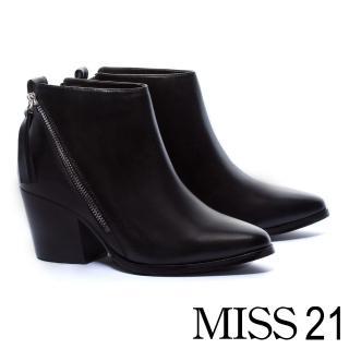 【MISS 21】俐落時髦側拉鍊拼接全真皮尖頭粗跟短靴(黑)