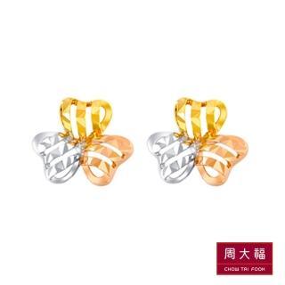【周大福】三色幸運葉18K白金耳環/