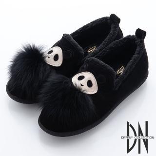 【DN】舒適保暖 立體毛毛熊貓平底毛絨鞋(黑)