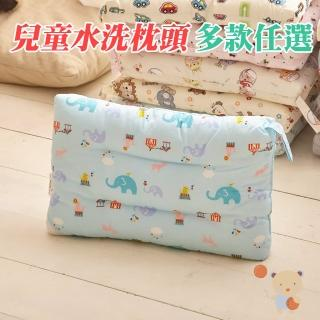 【Annette】100%純棉可水洗兒童枕頭/兒童午睡枕/幼稚園午睡枕