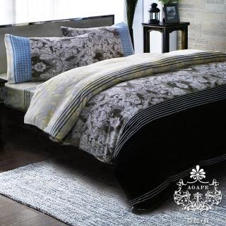 【AGAPE 亞加.貝】《聖之旨》法蘭絨 標準雙人 5x6.2尺四件式鋪棉加厚冬包兩用被組(舒柔保暖)