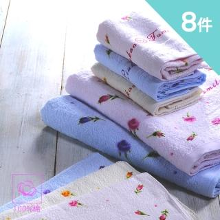 【LIUKOO 煙斗】8件組合-純棉薔薇花2浴巾6毛巾組(品牌大廠.微笑標章100%純棉-LK979)