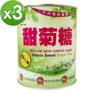 【糖友專區】健康獅甜菊糖(天然零熱量)x3入