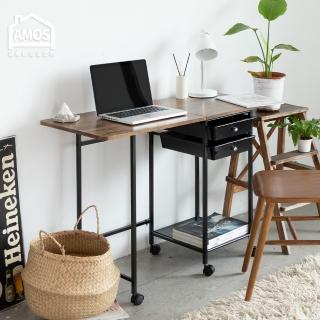 【AMOS 亞摩斯】輕工業復古風摺疊收納桌(收納桌)