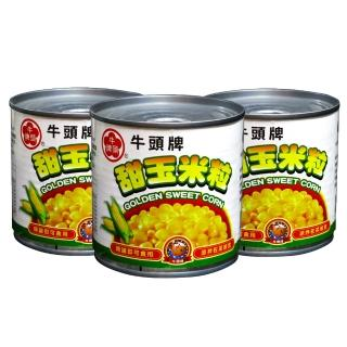 【Buffalo 牛頭牌】甜玉米粒340g(超值3入組)