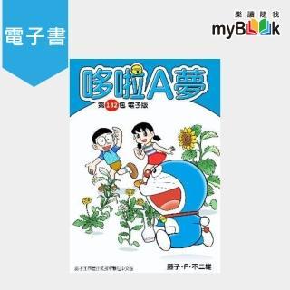 【myBook】哆啦A夢