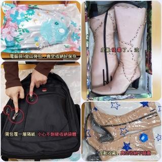 【摩肯】DR. SAVE 抽真空機-換季收納/輕裝旅行(含7大3小真空收納袋)