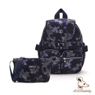 【冰山袋鼠】楓糖瑪芝-經典大容量插袋後背包+側背小包2件組-花繪風(0015+001)
