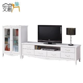 【文創集】法賽里  法式白8.7尺美型電視櫃/展示櫃組合