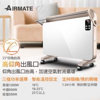【AIRMATE艾美特】對流式電暖器HC12103R