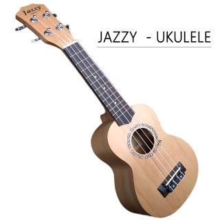 台灣JAZZY 23吋 專利赤楊木 送調音器+全配(吉他音箱木製作 初學烏克麗麗 小吉他 UKULEE)