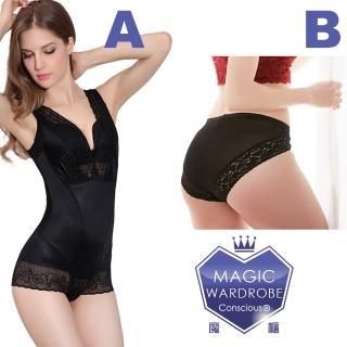 【MAGIC WARDROBE 魔櫃】買一送一.A420丹蠶絲+鍺元素+負離子能量石+送B蠶絲內褲(塑身衣瘦身衣)
