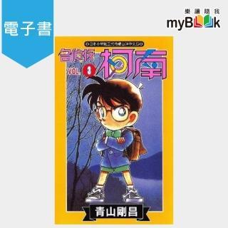 【myBook】名偵探柯南  03(電子書)