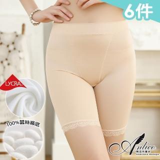 【ANLICO】魔塑萊卡/蠶絲褲底長束褲(6件組)