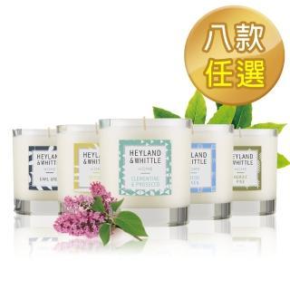 【H&W 英倫薇朵】HOME系列香氛燭230g(8款任選)