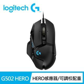【Logitech G】G502 Hero高效能電競滑鼠