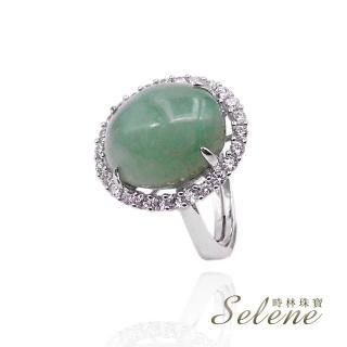 【Selene】芙蓉種滿綠翡翠銀戒(A貨翡翠)