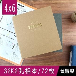 【珠友】B6/32K2孔美好時光相本/相簿/4X6-72枚